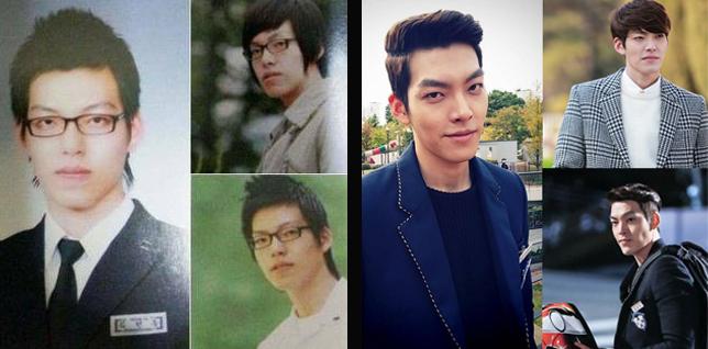 kim_woo_bin_highschool