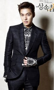 lee-min-ho-hairstyle-plastic-surgery