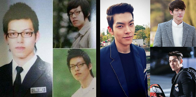 kim_woo_bin_highschool